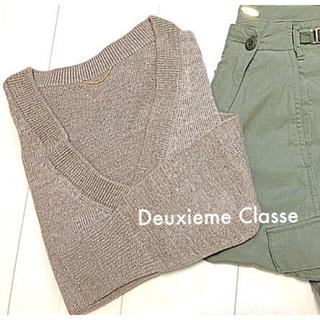 DEUXIEME CLASSE - Deuxieme Classe ikat風プルオーバー