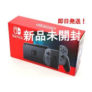 新品未開封 Nintendo Switch Joy-Con(L)/(R) グレー