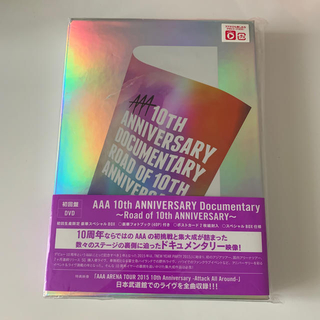 AAA - AAA 10TH ANNIVERSARY DVD