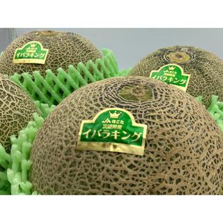スペシャル特価❗茨城県産 食べ頃イバラキング🍈3L 4玉