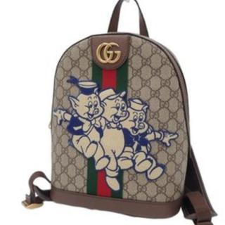 グッチ(Gucci)のグッチ オフィディアバックパック三匹の子ぶた リュック 552884 中古(バッグパック/リュック)