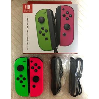 Nintendo Switch - ニンテンドースイッチ ジョイコン ネオングリーン ネオンピンク