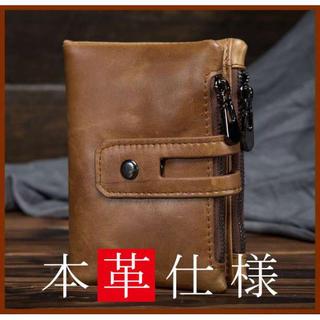 本革二つ折り財布【ブラウン】ビンテージ(折り財布)