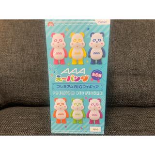 トリプルエー(AAA)のえ〜パンダ プレミアムBIGフィギュア(ピンク)(その他)