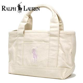 POLO RALPH LAUREN - 定価1.4万 ポロ ラルフローレン ミニトートバッグ レディース スモールサイズ