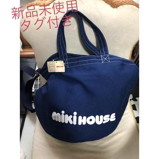 mikihouse - ミキハウス バケツ型 トートバッグ