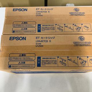 エプソン(EPSON)のエプソン純正トナーLPA4ETC8 R 未使用未開封 2本(OA機器)