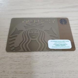 スターバックスコーヒー(Starbucks Coffee)のカナダカード(その他)