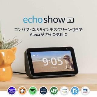 エコー(ECHO)のAmazon echo show 5 チャコール アマゾン エコーショー5(スピーカー)