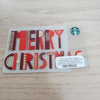 スターバックスコーヒー(Starbucks Coffee)のカナダのカード(その他)