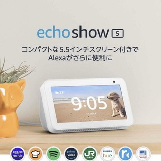 エコー(ECHO)のAmazon echo show 5 サンドストーン アマゾン エコーショー5(スピーカー)
