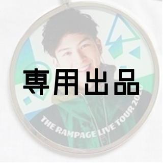 THE RAMPAGE - 長谷川慎 フォトキーホルダー