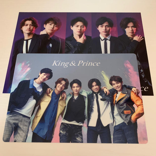 Johnny's - King&Prince Mazy Night 特典