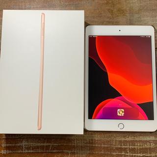 Apple - iPad mini5 64GB 付属品未使用
