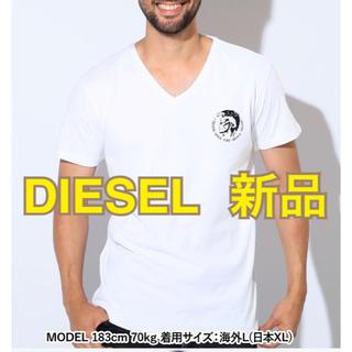 ディーゼル(DIESEL)の【新品】DIESEL ディーゼル Vネック 半袖 Tシャツ(Tシャツ/カットソー(半袖/袖なし))