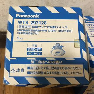 パナソニック(Panasonic)のPanasonic 熱線センサ付自動スイッチ WTK293128 (天井照明)