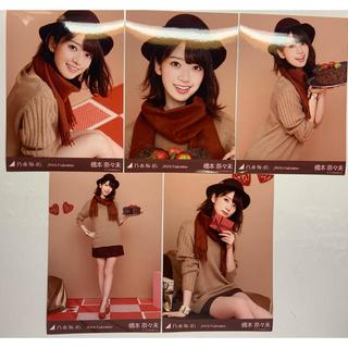 乃木坂46 - 橋本奈々未 生写真 トレカ
