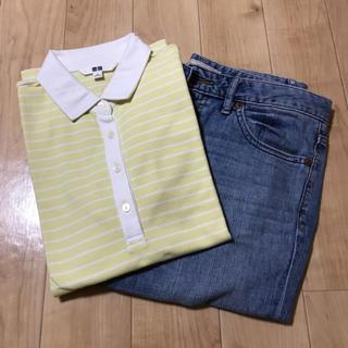 ユニクロ(UNIQLO)の【新品】ユニクロ ポロシャツ ボーダー 薄黄色(ポロシャツ)