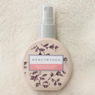 マーキュリーデュオ(MERCURYDUO)のMERCURYDUO ボディミスト (香水(女性用))