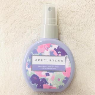マーキュリーデュオ(MERCURYDUO)のMERCURYDUO ボディミスト(香水(女性用))