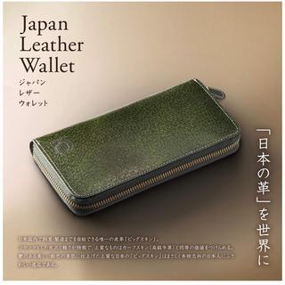 「新品」TOMMY JONSON日本産レザー 本革 メンズ長財布 ピッグスキン(長財布)