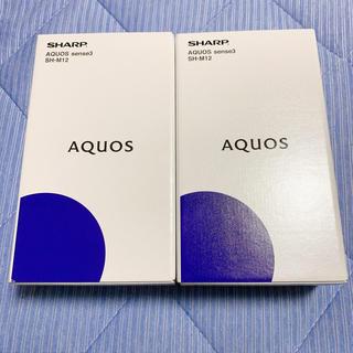 アクオス(AQUOS)のAQUOS sense3 SH-M12 4個(スマートフォン本体)
