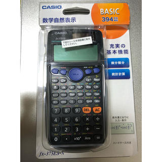 CASIO - カシオ 関数電卓 保証書付き