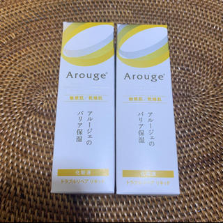 アルージェ(Arouge)のアルージェ 化粧液(美容液)
