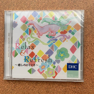 ディーエイチシー(DHC)のCD  Relax&Refresh~癒しのひととき~(ヒーリング/ニューエイジ)