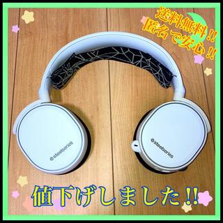 【国内正規品】SteelSeries Arctis 5 White (箱無し)