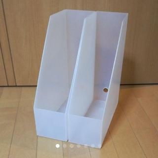 ムジルシリョウヒン(MUJI (無印良品))の無印A4ポリプロピレンスタンドファイルボックスA4用2個セット(ケース/ボックス)