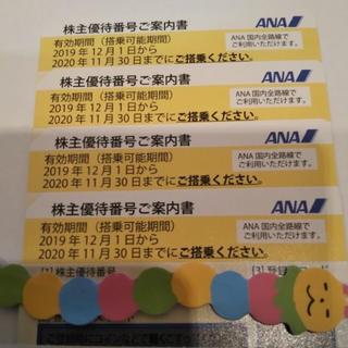 LOWES様専用 ANA(航空券)