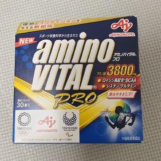 アジノモト(味の素)のアミノバイタル プロ(アミノ酸)