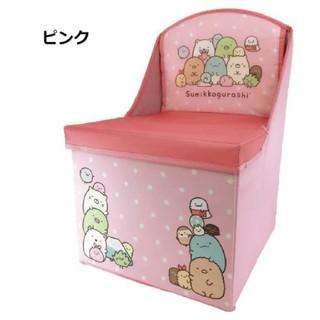 サンエックス - すみっコぐらし おもちゃ 収納 お片付けキッズツール ピンク