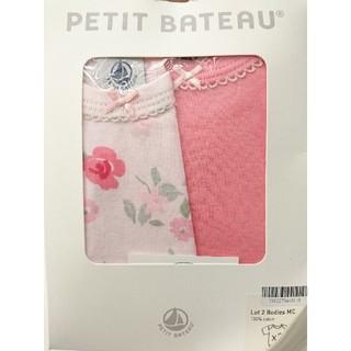 PETIT BATEAU - 新品箱入りPETIT BATEAU 半袖ロンパースセット