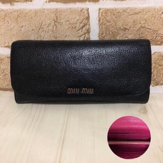 ミュウミュウ(miumiu)のmiumiu  ミュウミュウ 財布(財布)