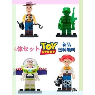 レゴ互換 トイ・ストーリー トイストーリー LEGO ミニフィグ