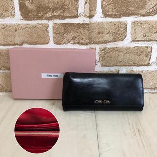 ミュウミュウ(miumiu)の【美品】 miumiu ミュウミュウ 財布 (財布)