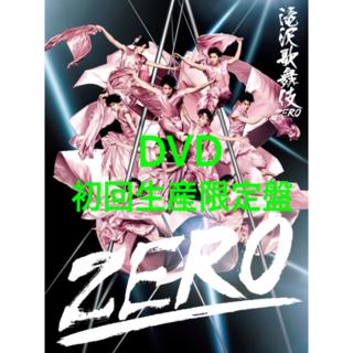 Johnny's - 滝沢歌舞伎ZERO  初回生産限定盤  Snow Man ⑥