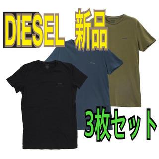 ディーゼル(DIESEL)の【新品】DIESEL ディーゼル クルーネック 半袖 Tシャツ【3枚セット】(Tシャツ/カットソー(半袖/袖なし))