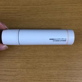 ムジルシリョウヒン(MUJI (無印良品))の無印良品 MUJI 高保湿 UVメイクアップベース(化粧下地)