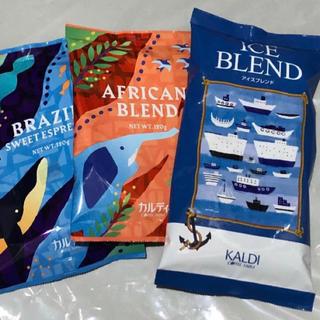 カルディ(KALDI)のカルディコーヒー挽き3点セット(コーヒー)
