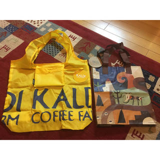 カルディ(KALDI)のカルディ オリジナルエコバッグ黄色と伝説ミニの二枚セット(エコバッグ)