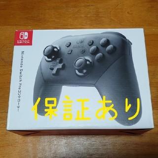Nintendo Switch - 任天堂switch Proコントローラー プロコン