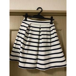ザラ(ZARA)のZARA#ボーダーフレアスカート#サイズXS(ひざ丈スカート)