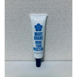 マリークワント(MARY QUANT)のマリークワント  モアザン モイスチャー コントロールカラー 02 ブルー(コントロールカラー)