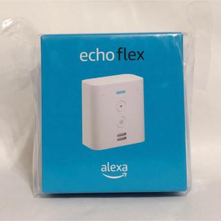 エコー(ECHO)のEcho Flex プラグイン式スマートスピーカー(スピーカー)