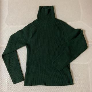 レプシィムローリーズファーム(LEPSIM LOWRYS FARM)のハイネックプルオーバー ハイネックセーター(ニット/セーター)