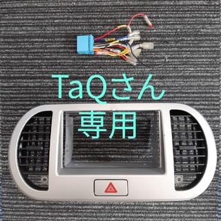 スズキ(スズキ)のスズキMRワゴン/MF22S用オーディオパネル、ハーネス(車種別パーツ)