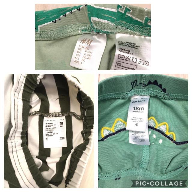 H&M(エイチアンドエム)の土曜日20時まで‼️ ズボン H&M UNIQLO Carter's キッズ/ベビー/マタニティのベビー服(~85cm)(その他)の商品写真